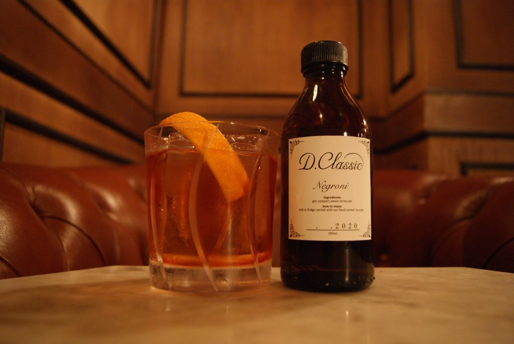 D.Classic Negroni is on our menu of botlted cocktails